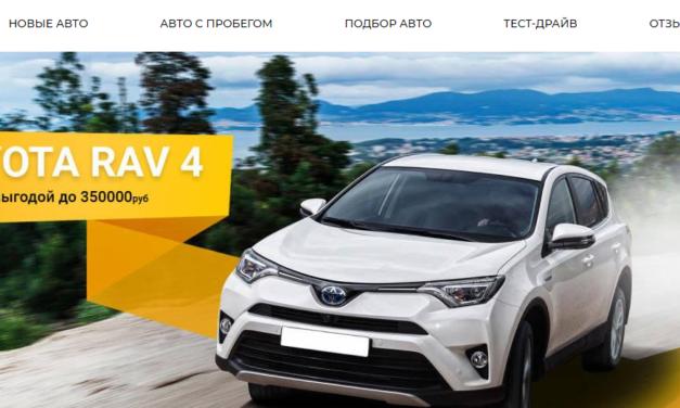 Автосалон Altera (altera-auto.ru), МКАД, 27-й километр — отзывы