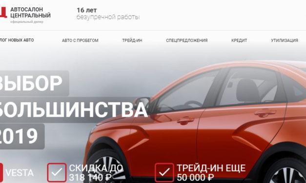 Авто ру москва и московская область автосалоны автосалон мазда в москве на рязанке